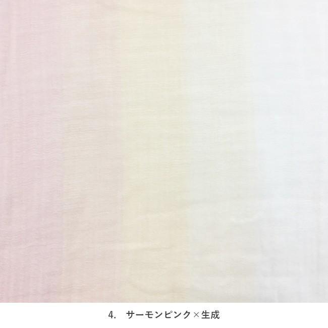 ストール 春  大判 レディース 今治タオル ガーゼマフラー 綿100% 日本製 グラデーション プレゼント ギフト|yasashii-kurashi|16