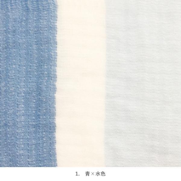 今治タオル タオルマフラー おしゃれ ラインカラーマフラー ガーゼタオルマフラー 綿100% 日本製|yasashii-kurashi|11