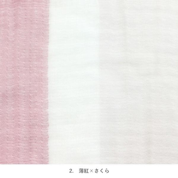 今治タオル タオルマフラー おしゃれ ラインカラーマフラー ガーゼタオルマフラー 綿100% 日本製|yasashii-kurashi|12