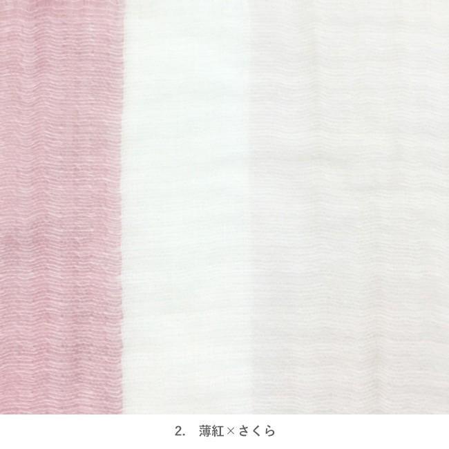 タオルマフラー 今治 タオル ギフト  ガーゼ おしゃれ ラインカラー マフラータオル 綿100% 日本製 ポイント消化|yasashii-kurashi|14