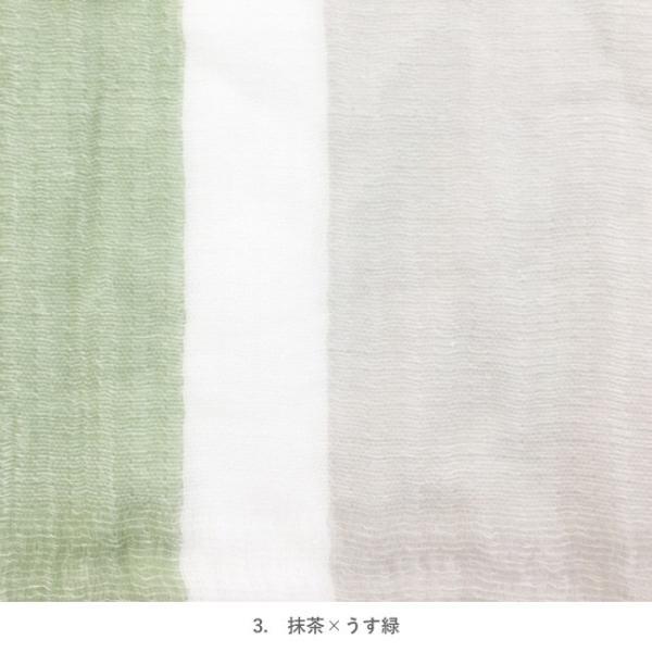 今治タオル タオルマフラー おしゃれ ラインカラーマフラー ガーゼタオルマフラー 綿100% 日本製|yasashii-kurashi|13