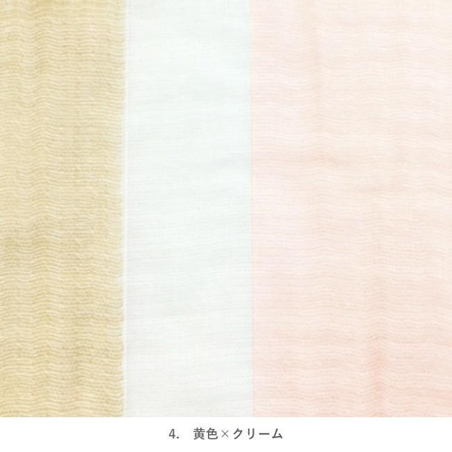 タオルマフラー 今治 タオル ギフト  ガーゼ おしゃれ ラインカラー マフラータオル 綿100% 日本製 ポイント消化|yasashii-kurashi|16
