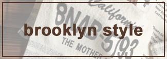 ブルックリンスタイルのタオル
