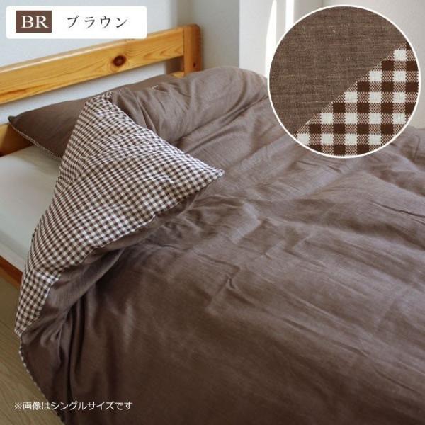 掛け布団カバー ダブル おしゃれ ギンガムチェック 無地 おしゃれ かわいい リバーシブル 150×210 yasashii-kurashi 14