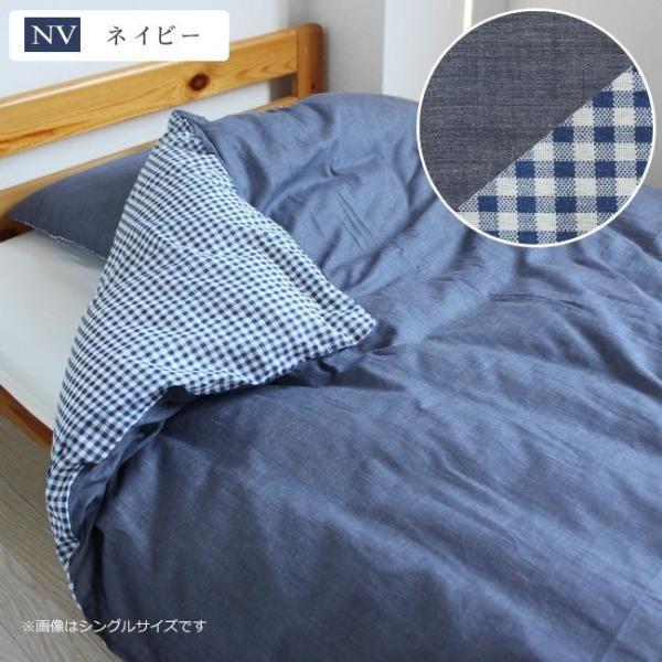 掛け布団カバー ダブル おしゃれ ギンガムチェック 無地 おしゃれ かわいい リバーシブル 150×210 yasashii-kurashi 16