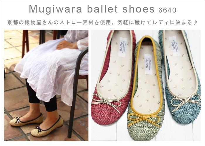 京都の織物屋さんのストロー素材を使用