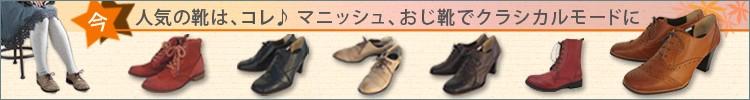 メダリオン、ウィングチップ、クラシックな靴を揃えました