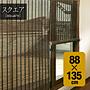 バンブー(竹)スクリーン 88cm×135cm
