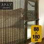 バンブー(竹)スクリーン 88cm×180cm