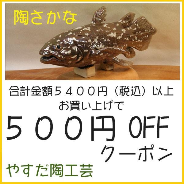 ☆500円OFF!クーポン