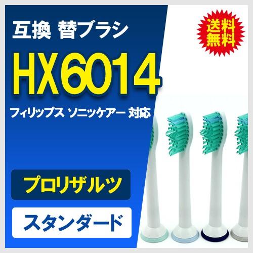 HX6014
