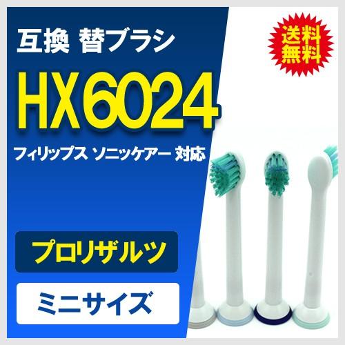 HX6024