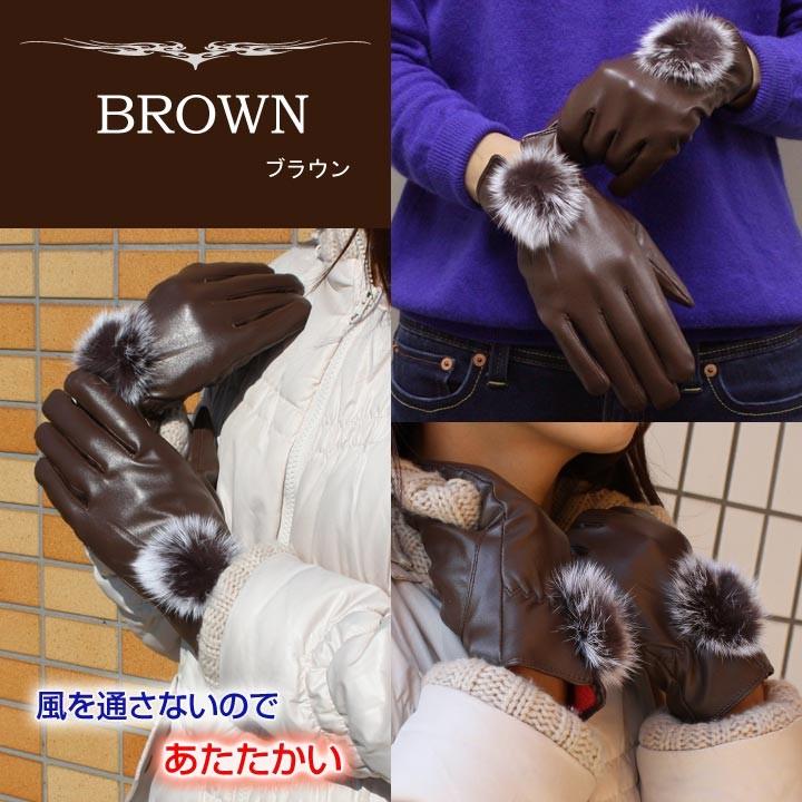 ラビットファーがふんわり、かわいい3色から選べるエレガントな手袋