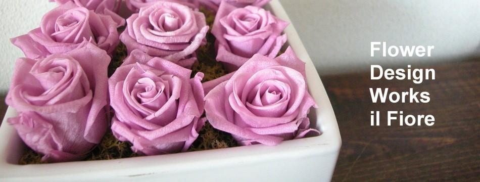 FlowerDesignWorks il Fiore