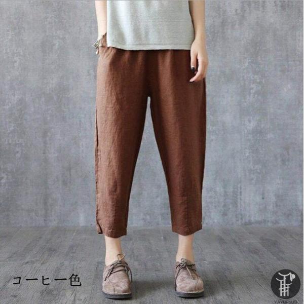 ジョガーパンツ テーパードパンツ 麻綿風パンツ 2type サルエルパンツ パンツ 無地 春夏 ウエストゴム ボトムス 代引不可 5~8営業日発送予定|yayushop|30