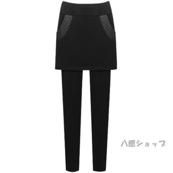 スカート付きレギンス 裏起毛 厚手 パンツ スカートレギンス レギンススカート 裏起毛 大きいサイズ スカート付きパンツ レギンス  ボトムス レディース yayushop 06