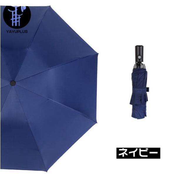 折りたたみ傘 逆さ傘 自動開閉 傘 ワンタッチ レディース メンズ  晴雨兼用 さかさま傘 代引不可|yayushop|15