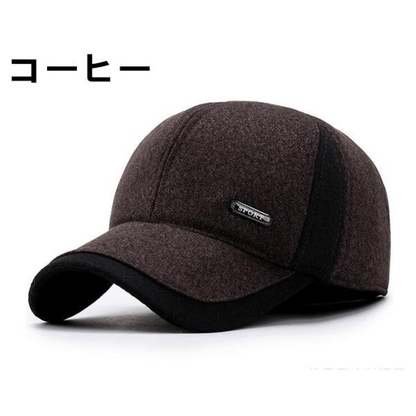 帽子 キャップ メンズ 防寒帽子 耳あて 当日発送 野球帽 ワークキャンプ 防寒 耳あて付き 代引不可|yayushop|12