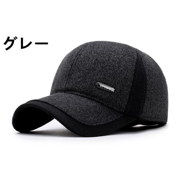 帽子 キャップ メンズ 防寒帽子 耳あて 当日発送 野球帽 ワークキャンプ 防寒 耳あて付き 代引不可|yayushop|11