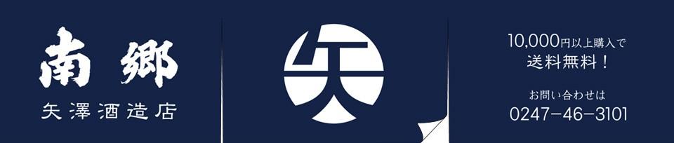 YAZAWA SHUZO