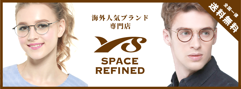 YS-SPACEREFINED