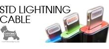 OTOMO Standard Lightning Cable