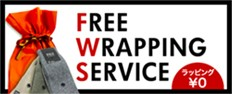FREE WRAPPING SERVICE