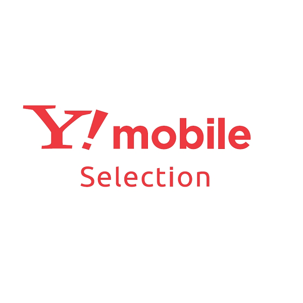 Y!mobile Selection 開店1周年記念1000円OFFクーポン(4)