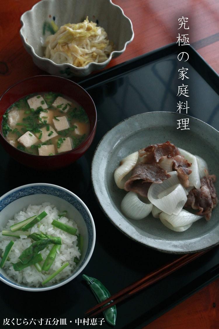 【一汁一菜】にら、木綿豆腐
