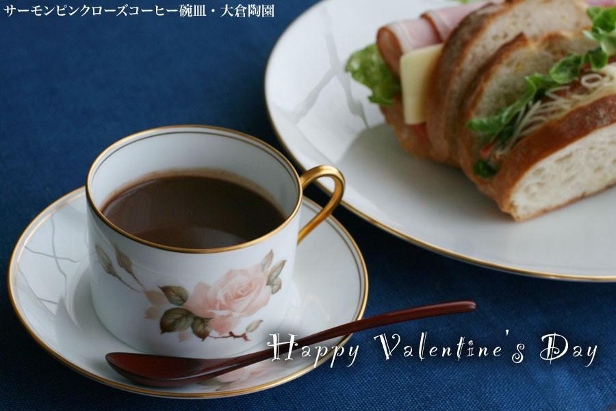 サーモンピンクローズコーヒー碗皿・大倉陶園
