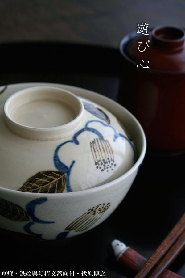 京焼・あわた椿の絵蓋向付