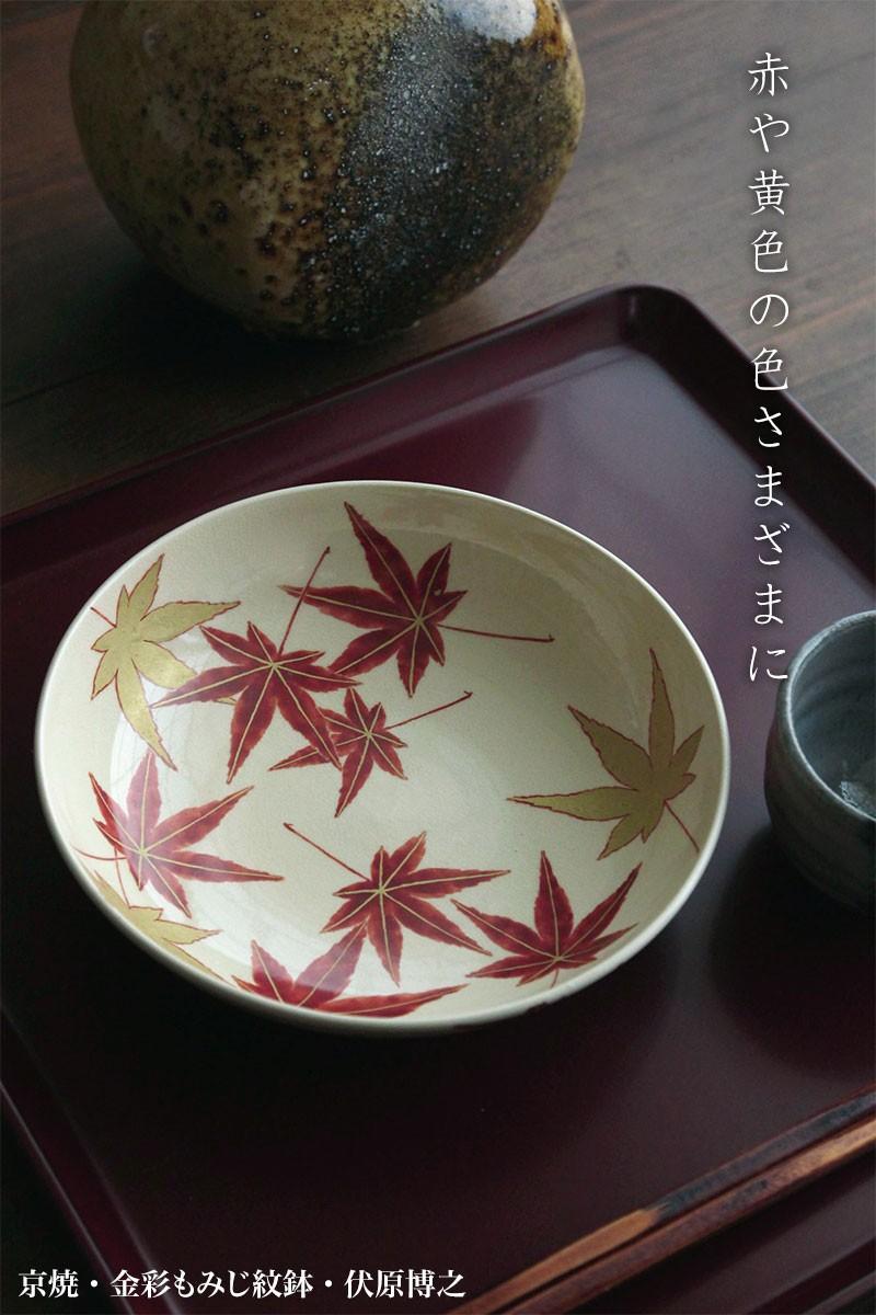 京焼・金彩もみじ紋鉢