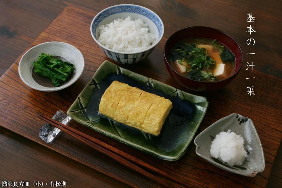 【一汁一菜】豆腐、新わかめ、芹