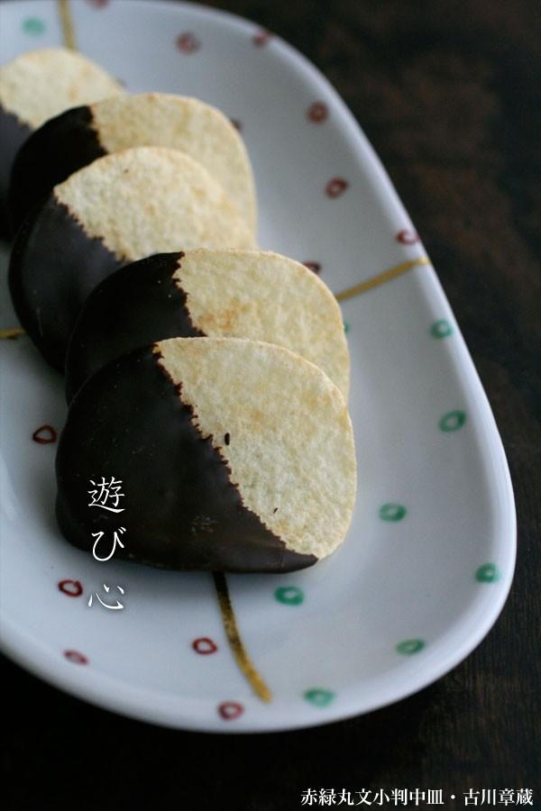 赤緑丸文小判中皿・古川章蔵