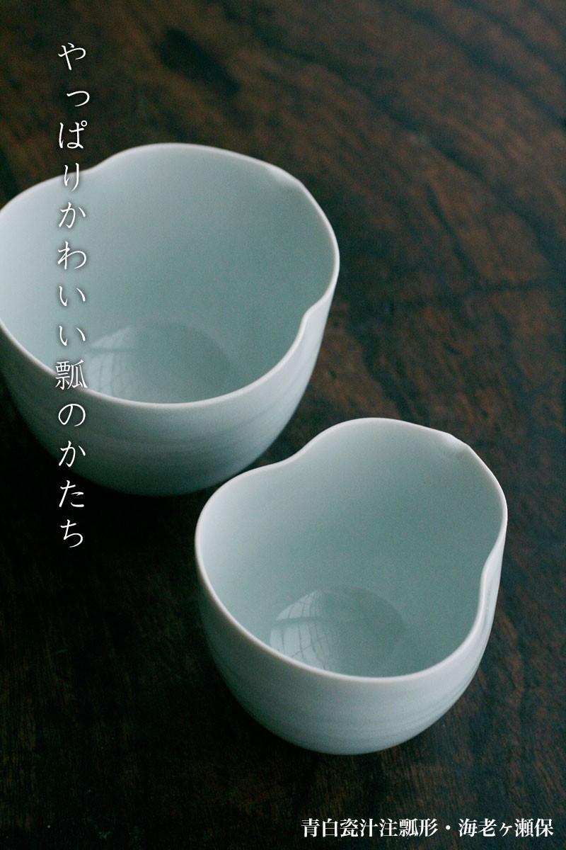 青白瓷汁注瓢形・海老ヶ瀬保|和食器の愉しみ・工芸店ようび