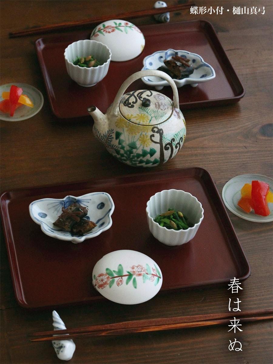 麦わら手土鍋・久島豊|和食器の愉しみ・工芸店ようび|七草雑炊