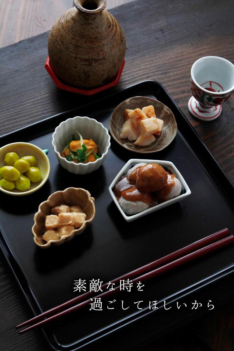 和食器・漆器を贈り物にどうぞ|和食器の愉しみ・工芸店ようび