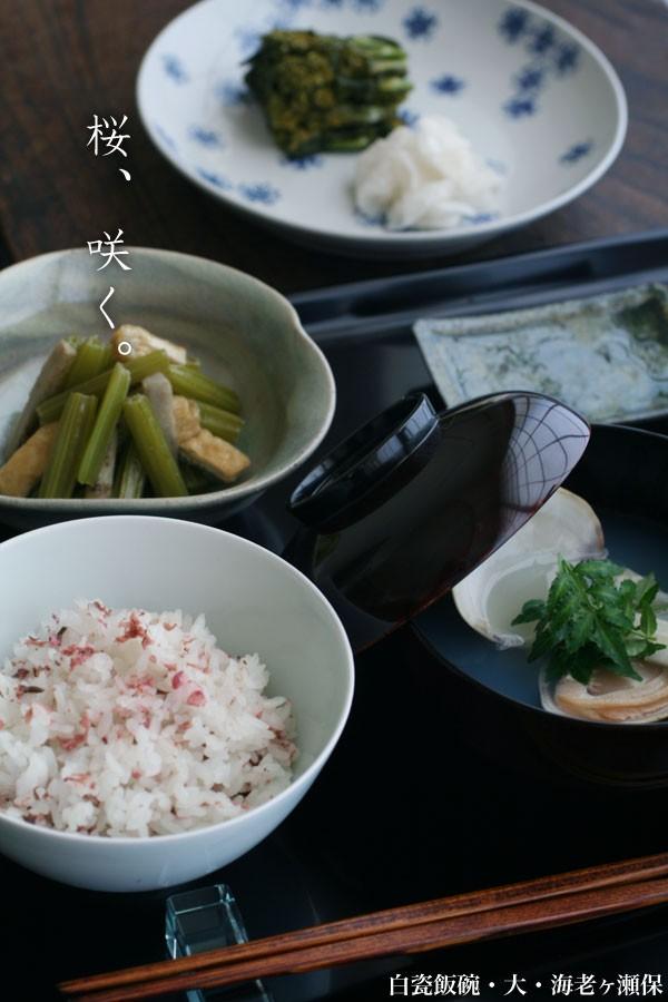 【一汁一菜】蛤のお吸い物
