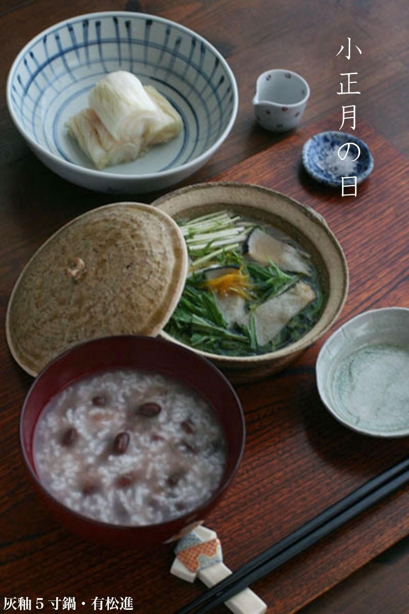 【一汁一菜】ハリハリ鍋(皮鯨、水菜)