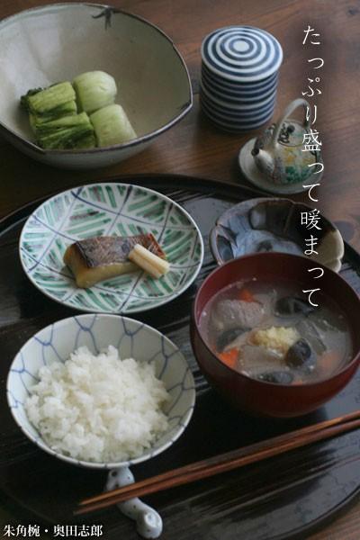 【一汁一菜】冬瓜、人参、椎茸
