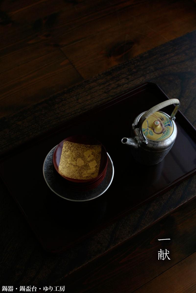 贈り物|和食器の愉しみ・工芸店ようび