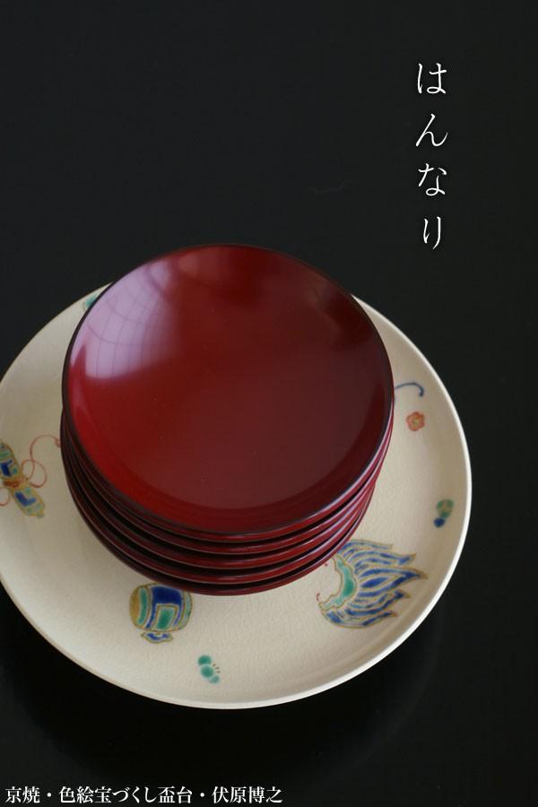 京焼・色絵宝づくし盃台