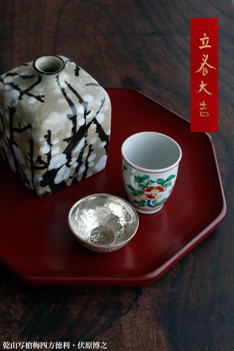 京焼・清水焼:乾山写槍梅四方徳利・伏原博之