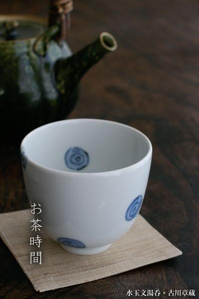 水玉文湯呑