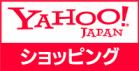 木屋インターネットショップ2号店