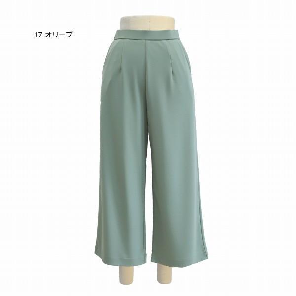【春物】ZEROGポンチワイドパンツ|yoemon-store|18
