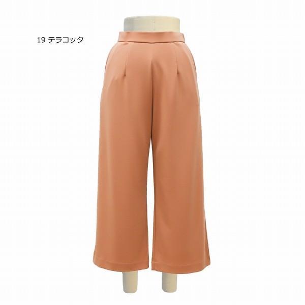 【春物】ZEROGポンチワイドパンツ|yoemon-store|19