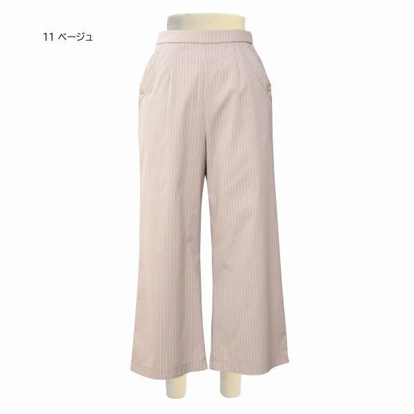 ストライプワイドパンツ|yoemon-store|16