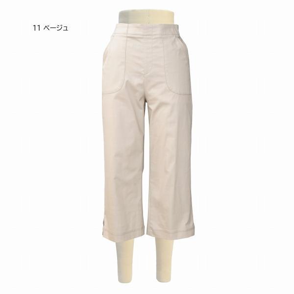 綿混クロプトワイドパンツ|yoemon-store|16