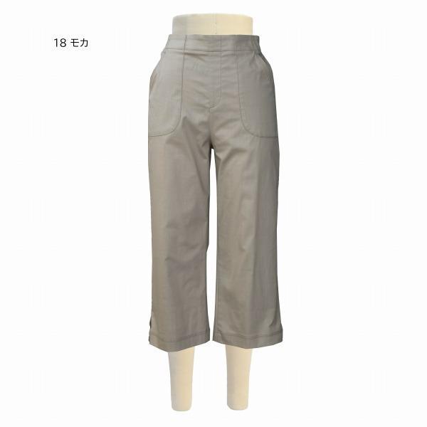 綿混クロプトワイドパンツ|yoemon-store|17